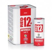 Xado (Хадо) Антифриз (Хадо) Xado Antifreeze Red 12+ -40 (красного цвета)