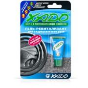 Гель-ревитализант Xado (Хадо) для гидроусилителя руля (блистер 9мл) XA 10104