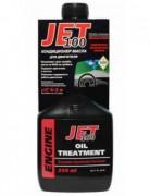 Кондиционер масла для двигателя Xado (Хадо) JET 100 Oil Treatment (флакон 250мл) XB 40091