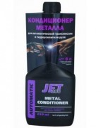 Кондиционер металла для ГУР и АКПП Xado (Хадо) JET 100 Metal Conditioner (флакон 250мл) XB 40364