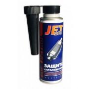 Средство для защиты катализатора бензиновых двигателей Xado (Хадо) Verylube JET 100 (баллон 250мл) XB 40035