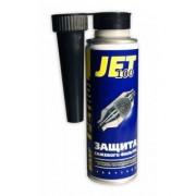 Средство для защиты сажевого фильтра дизельных двигателей Xado (Хадо) Verylube JET 100 (баллон 250мл) XB 40036