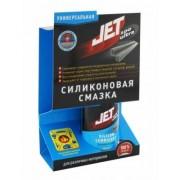 Универсальная силиконовая смазка - спрей Xado (Хадо) JET 100 Ultra Silicon Lubricant (аэрозоль 250мл) XB 30015