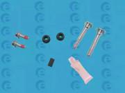Ремкомплект суппорта ERT 410108