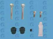 Ремкомплект суппорта ERT 410131