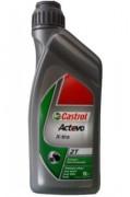 Мотоциклетное моторное масло Castrol Act>Evo X-tra 2T (1л)
