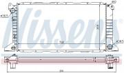 Радиатор охлаждения двигателя NISSENS 62057A