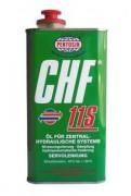 Оригинальная жидкость для ГУР BMW Pentosin CHF 11S 83290429576