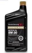 Оригинальное моторное масло Honda Synthetic Blend 5w-30 (USA) 08798-9034