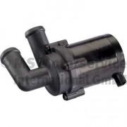 Водяной насос (помпа) PIERBURG 7.02671.48.0