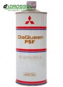 Оригинальная жидкость для гидроусилителя руля (ГУР) Mitsubishi Dia Queen PSF 4039645 (Japan)