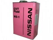 Оригинальная жидкость для бесступенчатой КП Nissan CVT NS-1 (Japan)