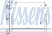 Радиатор печки NISSENS 70501