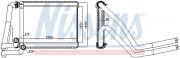 Радиатор печки NISSENS 707071