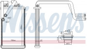 Радиатор печки NISSENS 707074
