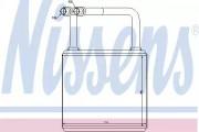 Радиатор печки NISSENS 72029
