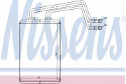 Радиатор печки NISSENS 77612