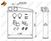 Радиатор печки NRF 58211