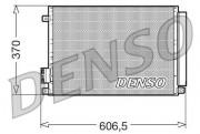 Радиатор кондиционера DENSO DCN09045