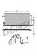 Радиатор кондиционера DENSO DCN13110