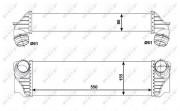 Интеркулер NRF 30523