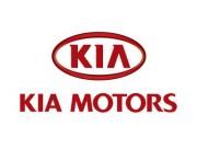 Радиаторная решетка Kia Cerato (TD) 86350-1M010 Crom (оригинальная)