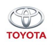 Передний бампер Toyota Corolla (под омыватель) 52119-12950 (оригинальный)
