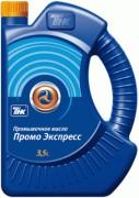 Промывочное масло ТНК (TNK) Промо Экспресс