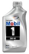 Моторное масло Mobil 1 0w40 (USA) 102991