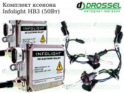 Ксенон Infolight HB3 (9005) 50Вт (4300K, 5000K, 6000K) Xenon