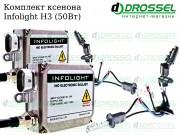 Ксенон Infolight H3 50Вт (4300K, 5000K, 6000K) Xenon