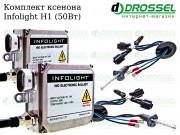 Ксенон Infolight H1 50Вт (4300K, 5000K, 6000K) Xenon
