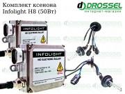 Ксенон Infolight H8 50Вт (4300K, 5000K, 6000K) Xenon