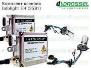 Ксенон Infolight H4 35W (3000K, 4300K, 5000K, 6000K, 8000K) Xenon