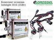 Ксенон Infolight H16 (5202) (3000K, 4300K, 5000K, 6000K) Xenon