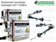 Ксенон Infolight H27 50Вт (4300K, 5000K, 6000K) Xenon