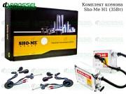 Ксенон Sho-me / Infolight H1 (3000K, 4300K, 5000K, 6000K, 8000K) Xenon