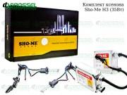 Ксенон Sho-me / Infolight H3 (3000K, 4300K, 5000K, 6000K, 8000K) Xenon