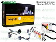 Ксенон Sho-me / Infolight H8 (3000K, 4300K, 5000K, 6000K, 8000K) Xenon