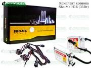 Ксенон Sho-me / Infolight H16 (3000K, 4300K, 5000K, 6000K) Xenon