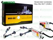 Ксенон Sho-me / Infolight H27 (3000K, 4300K, 5000K, 6000K, 8000K) Xenon
