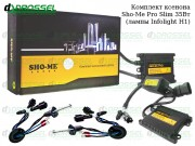 Ксенон Sho-Me Pro slim / Infolight H1 (3000K, 4300K, 5000K, 6000K, 8000K) Xenon