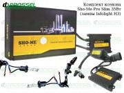 Ксенон Sho-Me Pro slim / Infolight H3 (3000K, 4300K, 5000K, 6000K, 8000K) Xenon