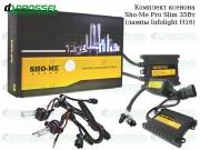 Ксенон Sho-Me Pro slim / Infolight H16 (3000K, 4300K, 5000K, 6000K) Xenon