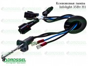 Ксеноновая лампа Infolight H1 35Вт (3000K, 4300K, 5000K, 6000K, 8000K)