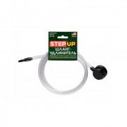 Шланг-удлинитель StepUp SP5154 для введения очистителя StepUp SP5152