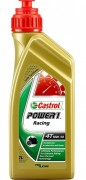 Мотоциклетное моторное масло Castrol Power 1 Racing 4T 10W50
