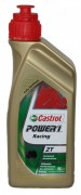Мотоциклетное моторное масло Castrol Power 1 Racing 2T