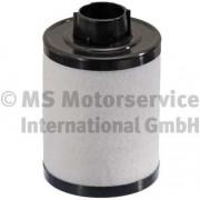 Топливный фильтр KOLBENSCHMIDT 50014136