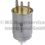 Топливный фильтр KOLBENSCHMIDT 50014139